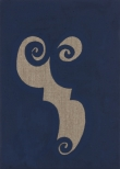 III, 35 x 25 cm, eggtempera on canvas, 2008/9, private collection